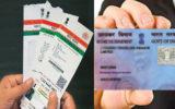 pancard link to aadhaar