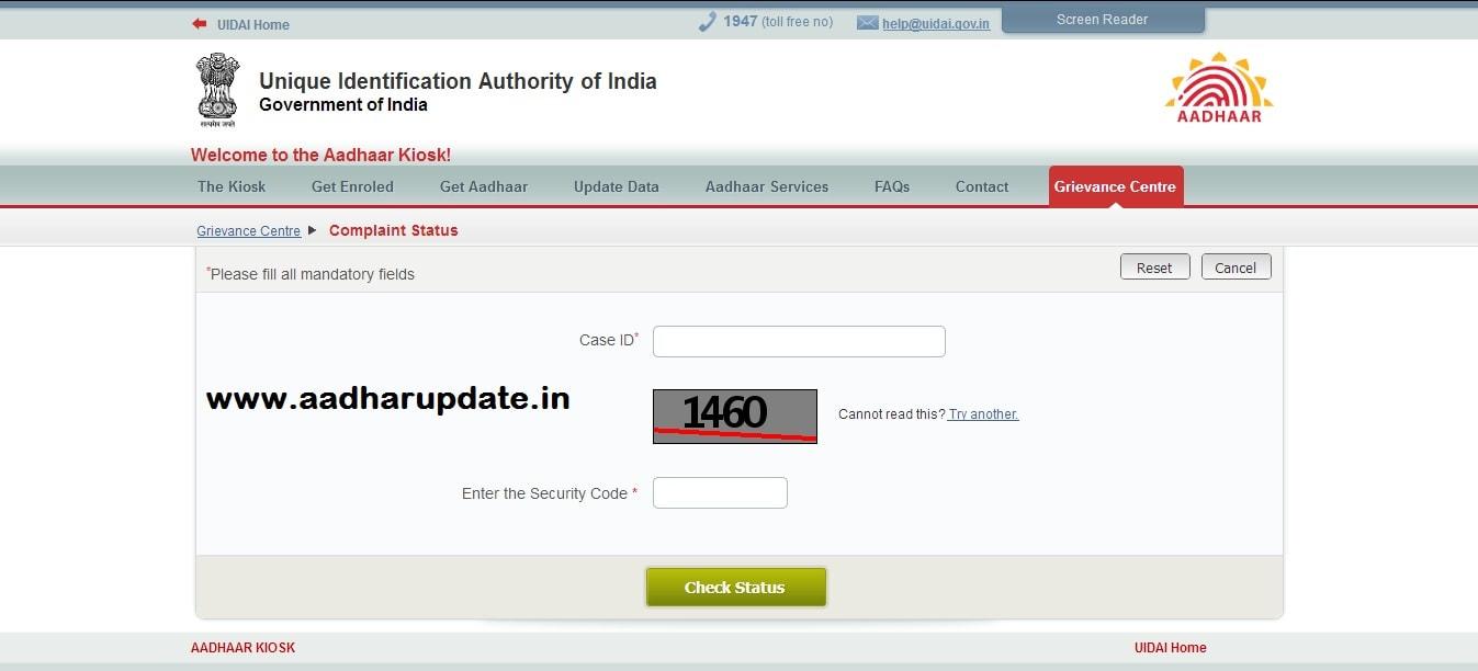 Aadhar Complaint Status Case ID